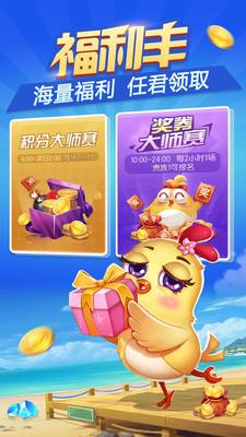 千游棋牌官方版