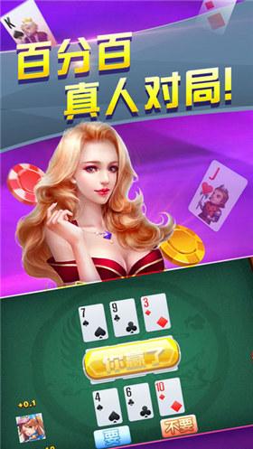 官方正版988棋牌