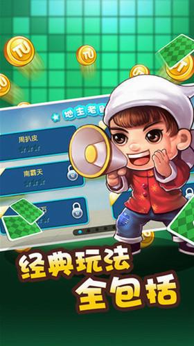 888棋牌最新版本下载