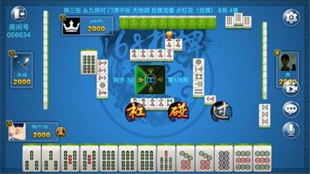 开元168棋牌官方版