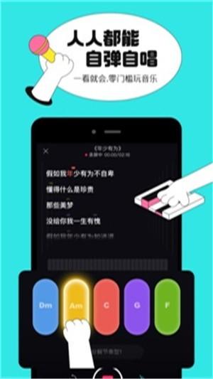 猫爪弹唱app官方下载