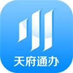 天府通办  v4.0.3