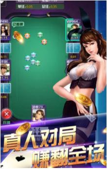 乐游棋牌安卓版下载安装