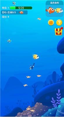 鱼吃鱼游戏免费下载