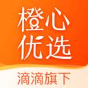 橙心优选app  v1.3.0