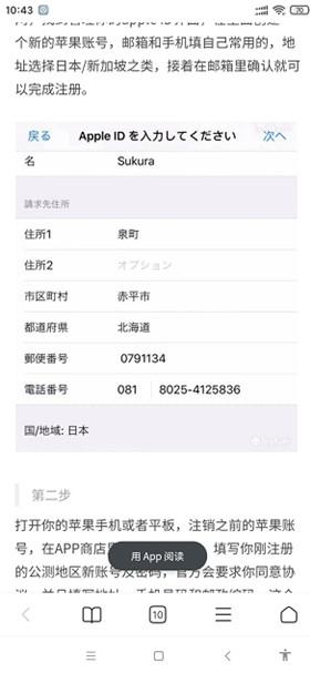 LOL手游宝app安卓版