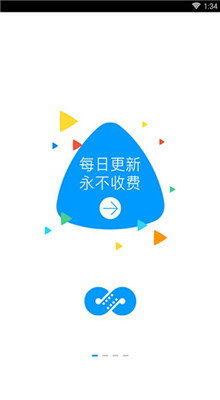 麻花影视app
