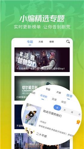 麻花视频app苹果下载