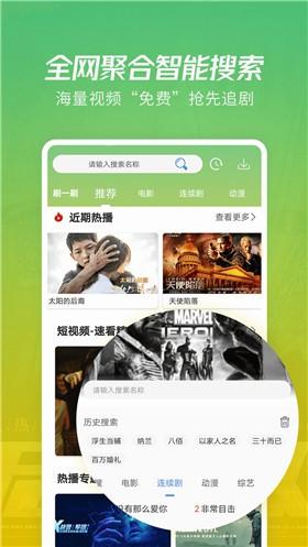 麻花视频app免费下载安装