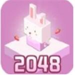 2048汉诺塔  v1.0.85