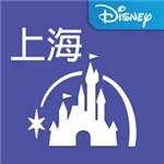 上海迪士尼度假区app v8.0.0