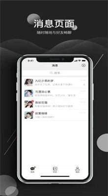 小小语音app下载2020
