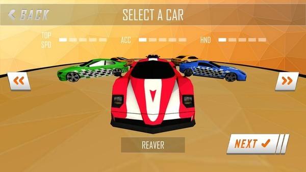 梦幻赛车3d游戏下载