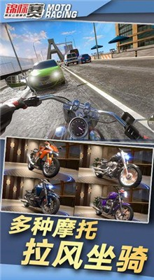 公路竞速游戏下载