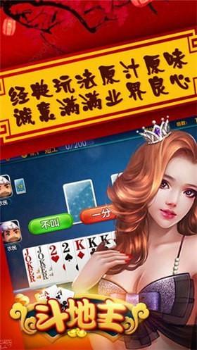5878棋牌游戏平台bengchi
