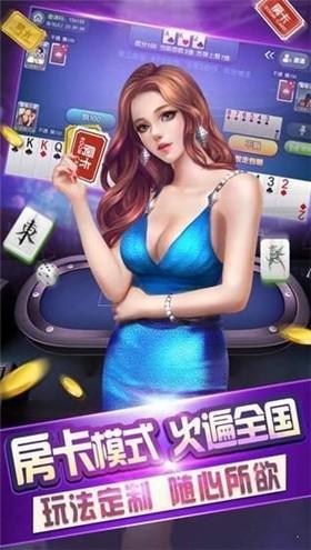 大满贯棋牌正版苹果