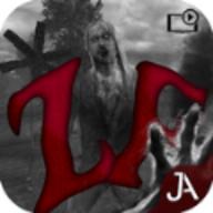 僵尸要塞破解版  v1.0.3