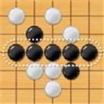 中至五子棋