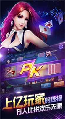 万人棋牌正版游戏下载