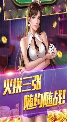 全盛棋牌app最新版本