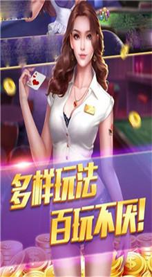 全盛棋牌app最新版本下载