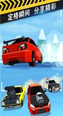 海王的飞车世界安卓版下载