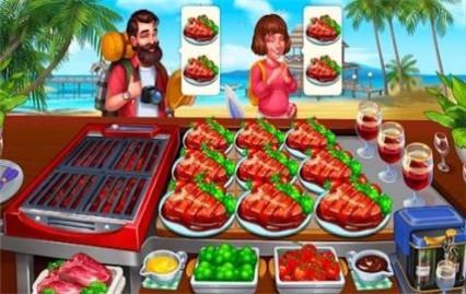 美食手札游戏下载