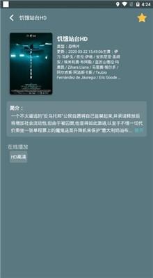 鲨鱼影视官方版下载