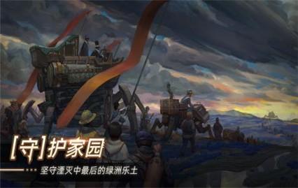 无昼之海游戏下载