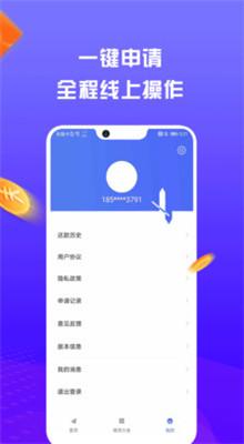人品钱包app下载