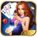 金界棋牌娱乐  v3.5.2