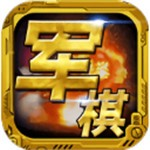 波克军棋  v1.0.85