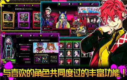 恶狼游戏another中文版下载最新