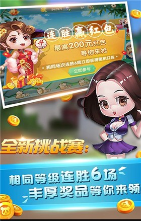 蔚蓝棋牌最新版本下载
