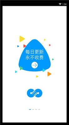 麻花影视2020版下载