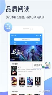 影音先锋app ios下载