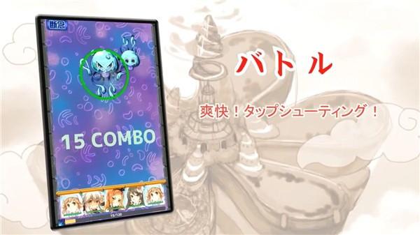 便便收藏游戏中文版下载v1.2.1