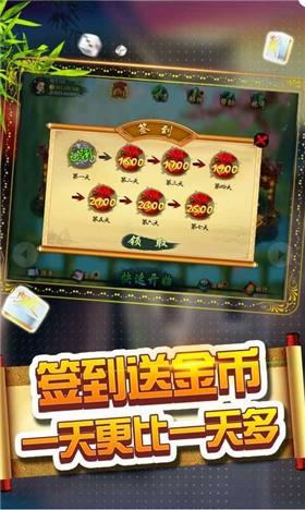 王道棋牌游戏官方版