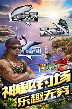 全民钓鱼破解版下载无限钻石金币2020
