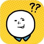 什么垃圾问题  v1.0.1
