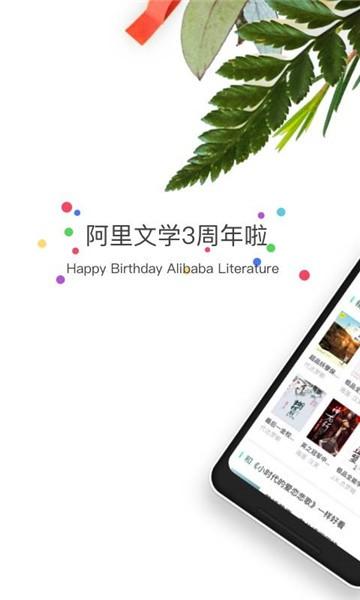 书旗小说app