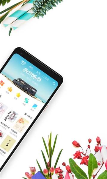 书旗小说app下载最新版本下载
