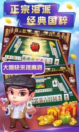 震东济南棋牌最新版本ios