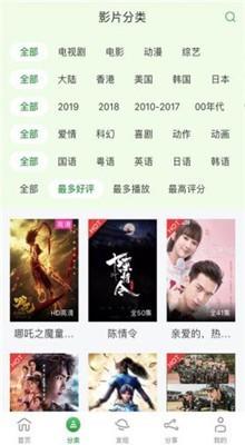 小小影视app官方下载最新安卓版