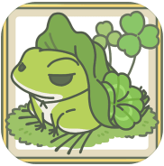 青蛙旅行  v1.0.3