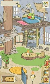 旅行青蛙中国之旅官方版下载