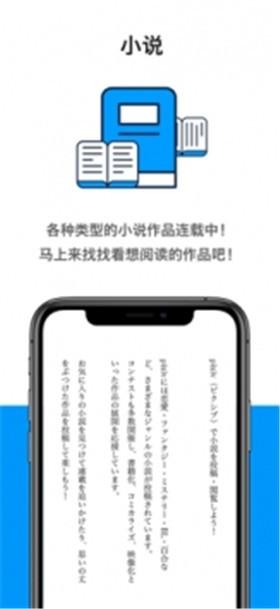 pixiv(日本P站)