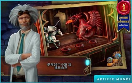 时间之谜3安卓版游戏下载