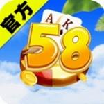 58棋牌最新版本