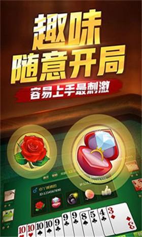 58棋牌最新版本下载